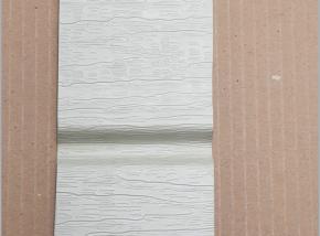 Vertical Board V5 Vinyl Cladding Frontview