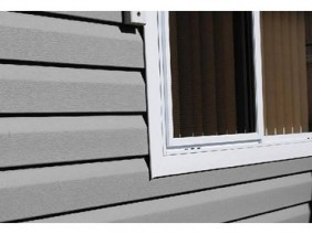 Vinyl is a good choice for exterior cladding.